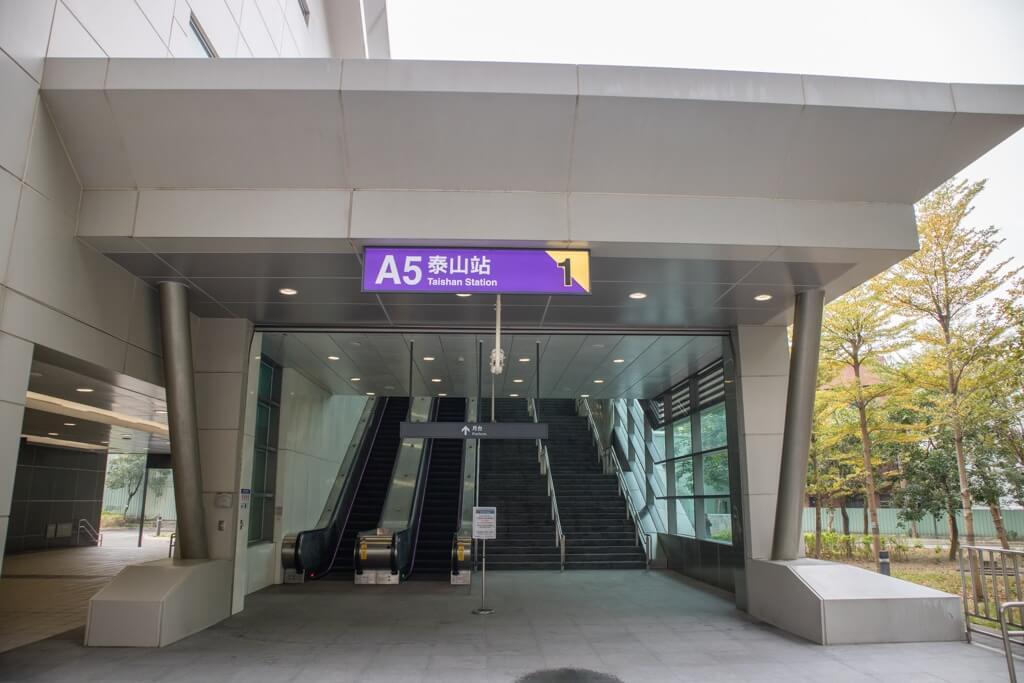 |桃園機場捷運|A5泰山站-附近熱門景點推薦、車站介紹