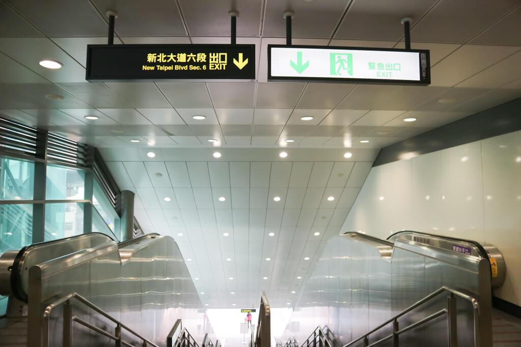 |桃園機場捷運|A6泰山貴和站-附近熱門景點推薦、車站介紹