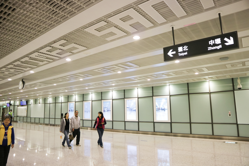 |桃園機場捷運| A13機場第二航廈站-附近熱門景點推薦、車站介紹
