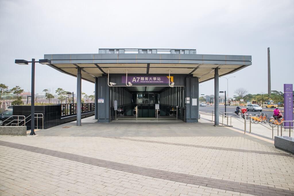 桃園機場捷運 A7體育大學站