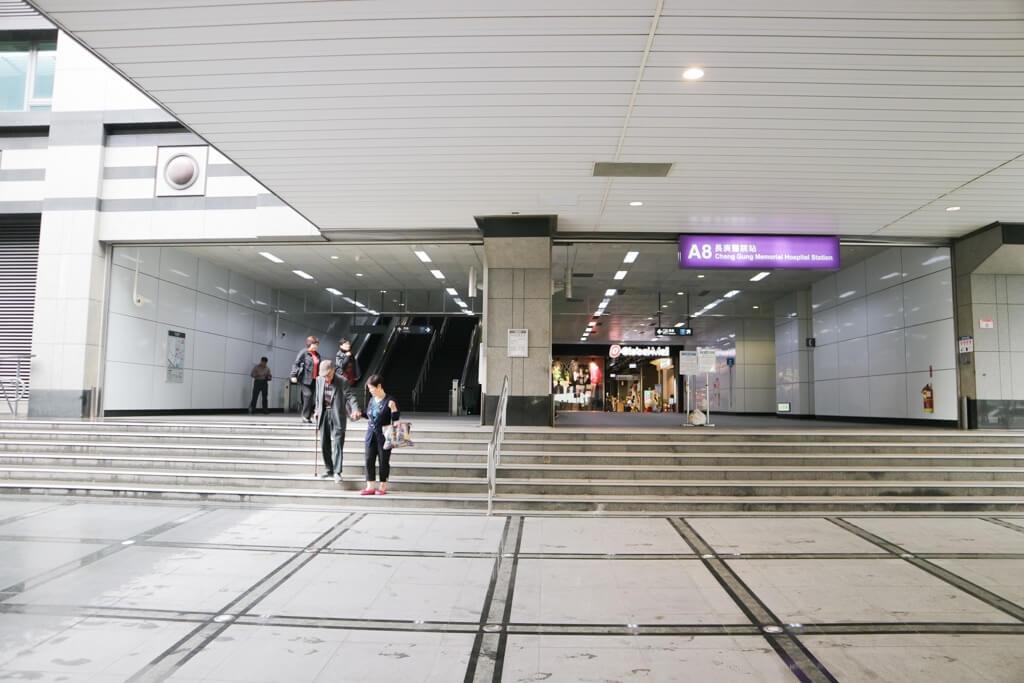 桃園機場捷運 A8長庚醫院站