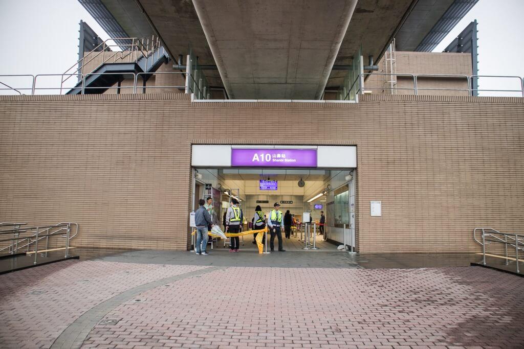 桃園機場捷運 A10山鼻站