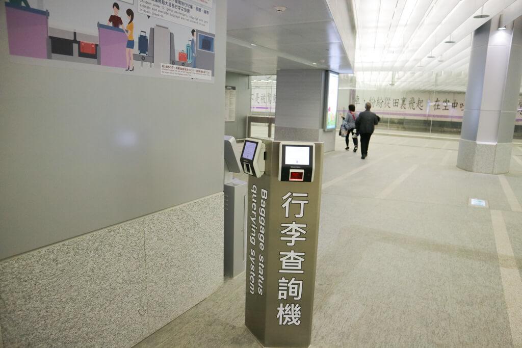 |桃園機場捷運|A1台北車站-附近熱門景點推薦、車站介紹