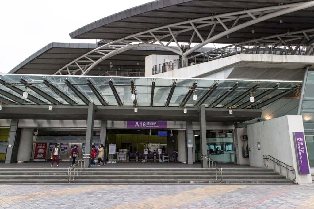 A16橫山站