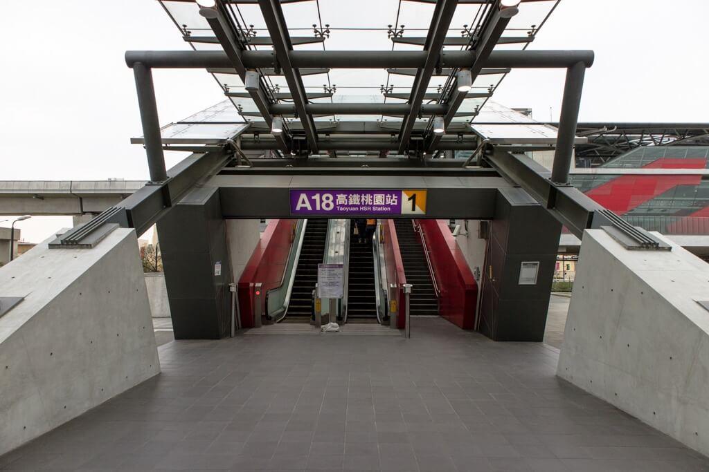 桃園機場捷運 A18高鐵桃園站