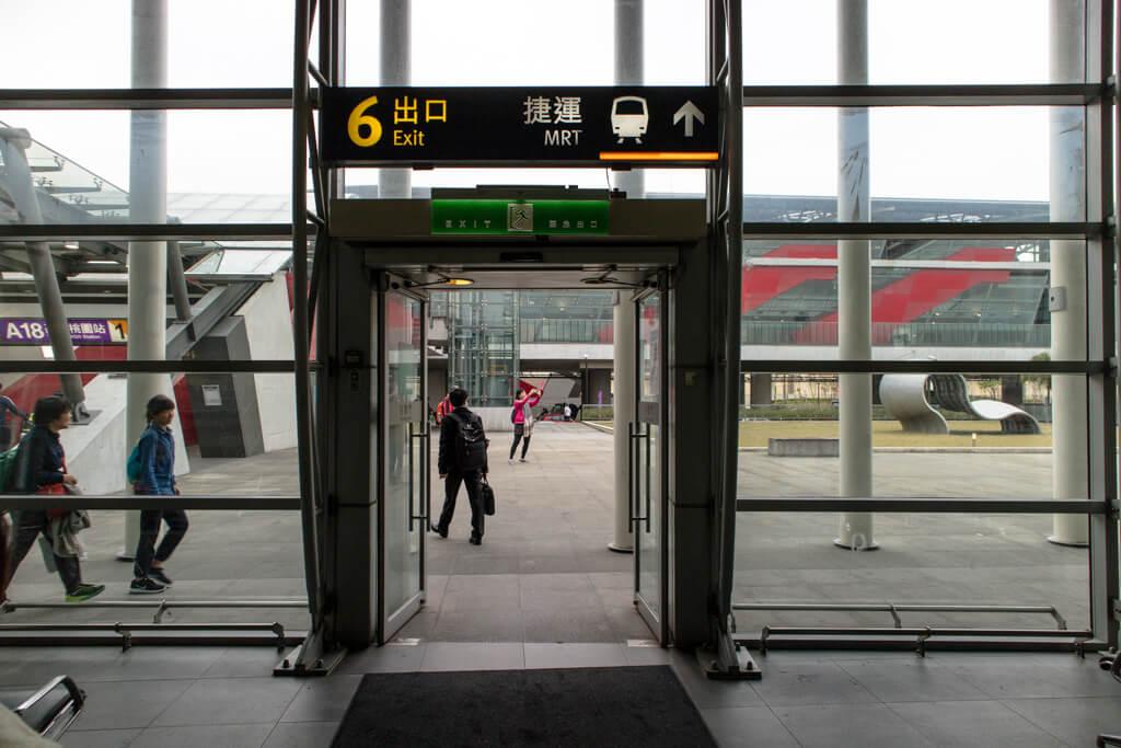 |桃園機場捷運|A18高鐵桃園站-附近熱門景點推薦、車站介紹