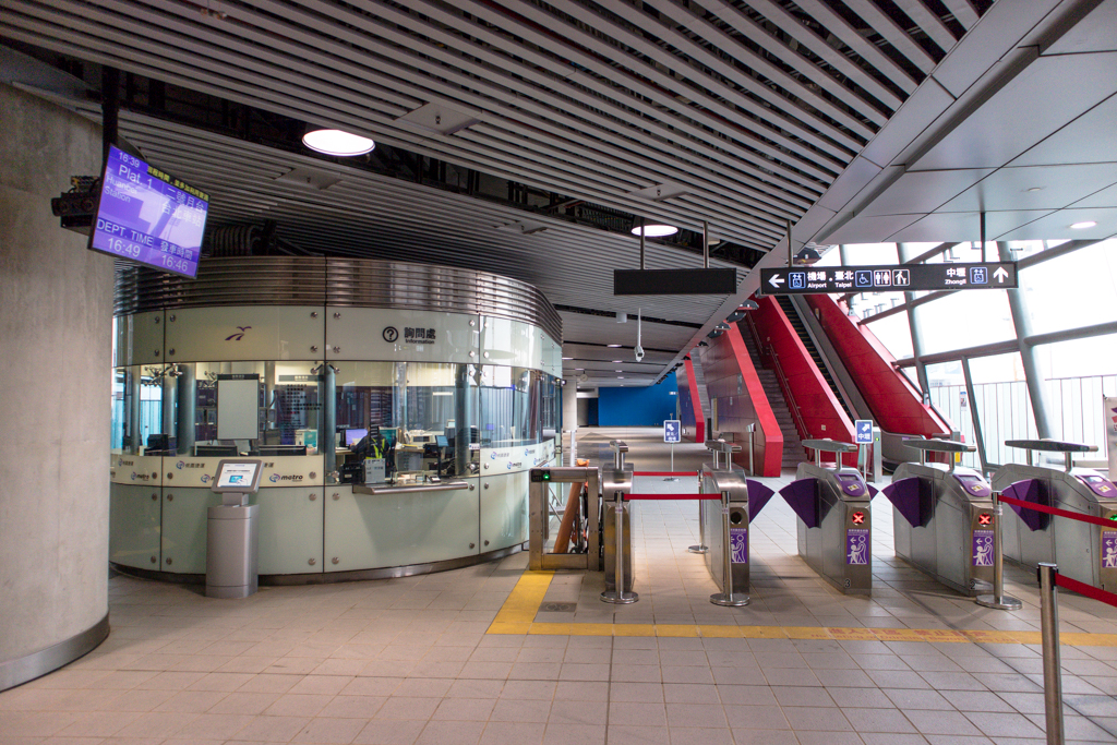 桃園機場捷運 A19桃園體育園區站-附近熱門景點推薦、車站介紹