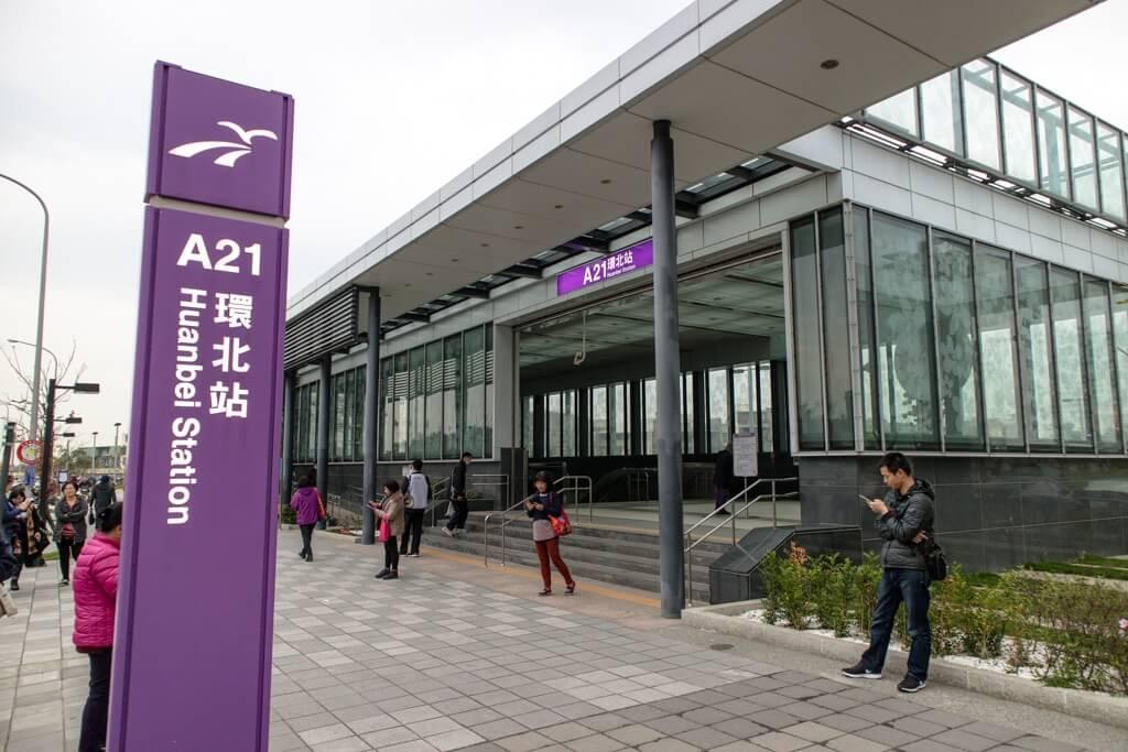 桃園機場捷運 A21環北站