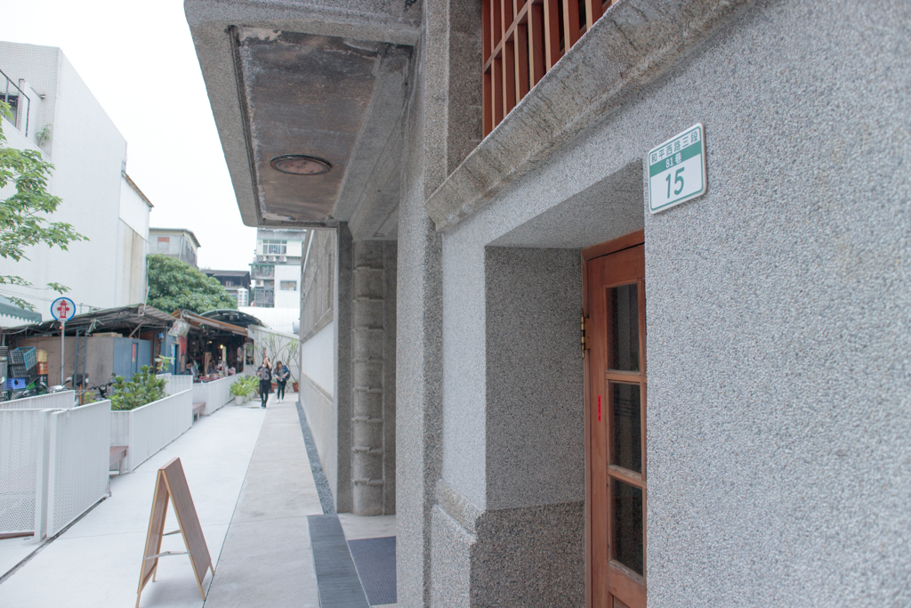 |台北。萬華|新富町文化市場U-mkt -捷運龍山寺站3號出口附近熱門打卡點!