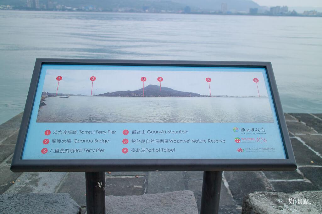 |新北。淡水|淡水海關碼頭園區-山河歷史古蹟美景盡在眼前