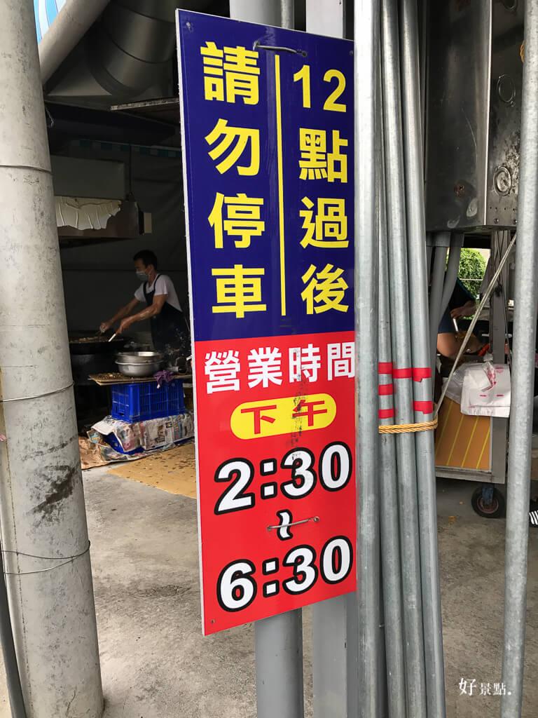 |台南。新化|葉麥克炸雞-CP值爆表的台南必吃美食!