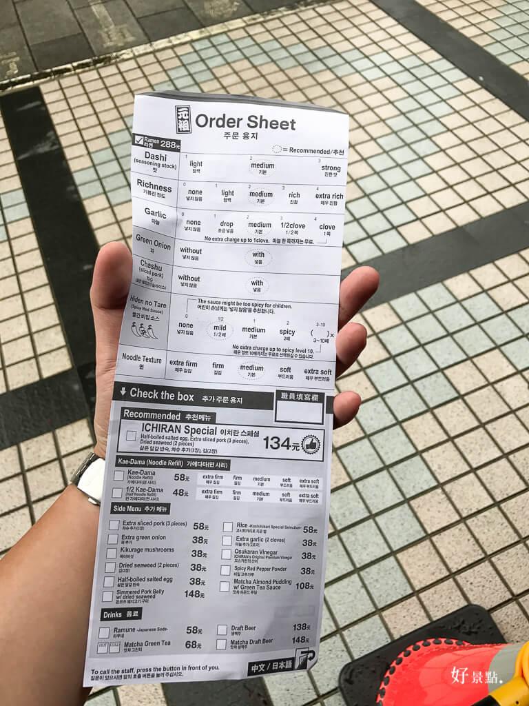 |台北。信義|一蘭拉麵-台灣台北本店新開幕~立馬朝聖去!