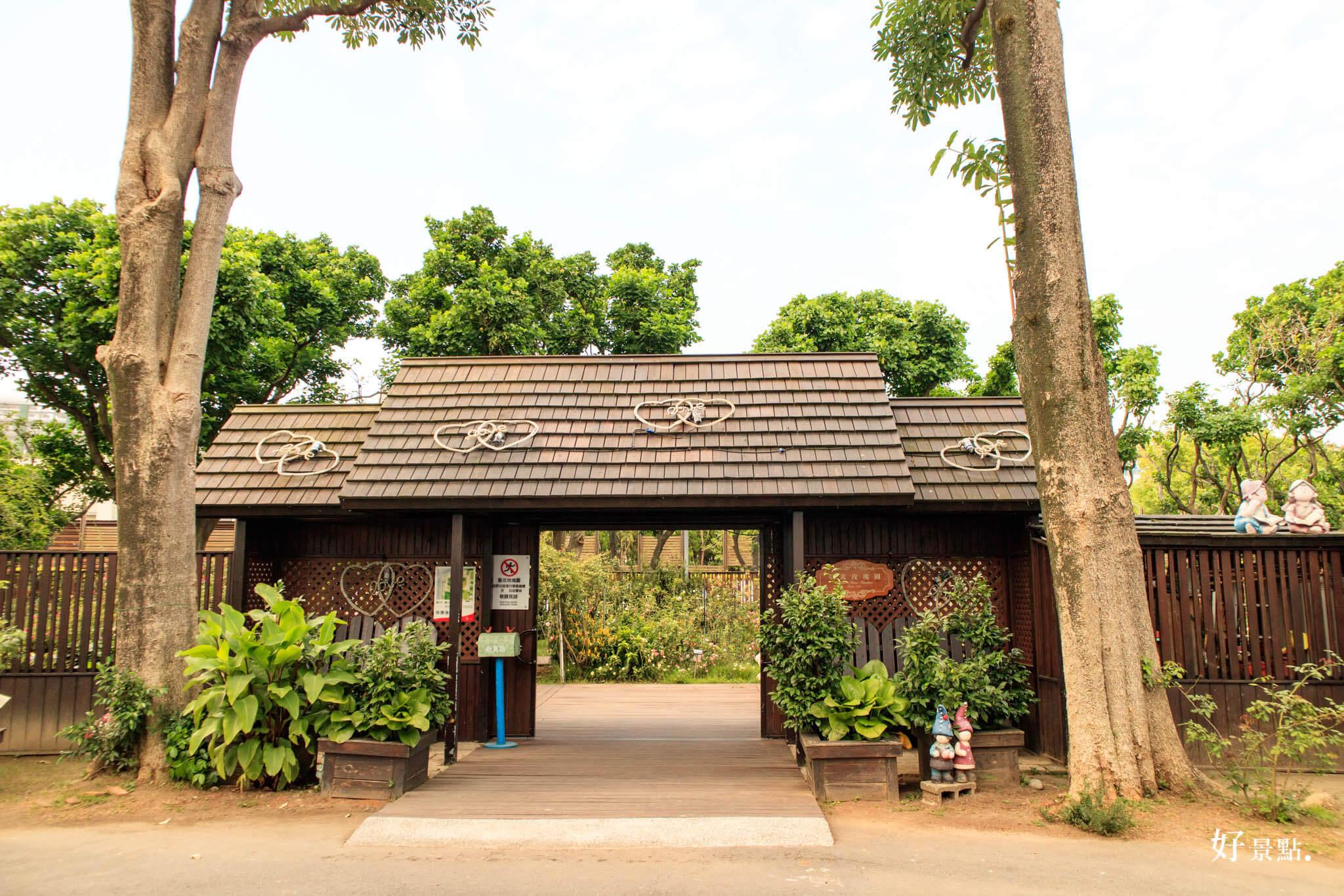  台北。中山 花博新生公園-迷宮、玻璃金字塔、彩色水管拍到手軟的超美景點!