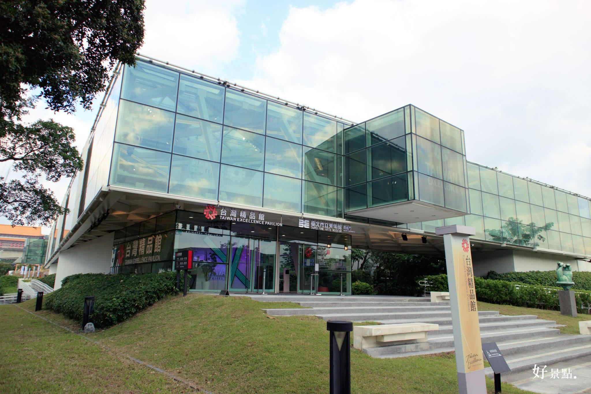  台北。中山 台北市立美術館《庇護所》超大竹編藝術!來這裡感受山林洗滌心靈吧!