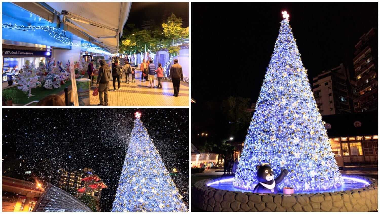 新北投溫泉聖誕樹