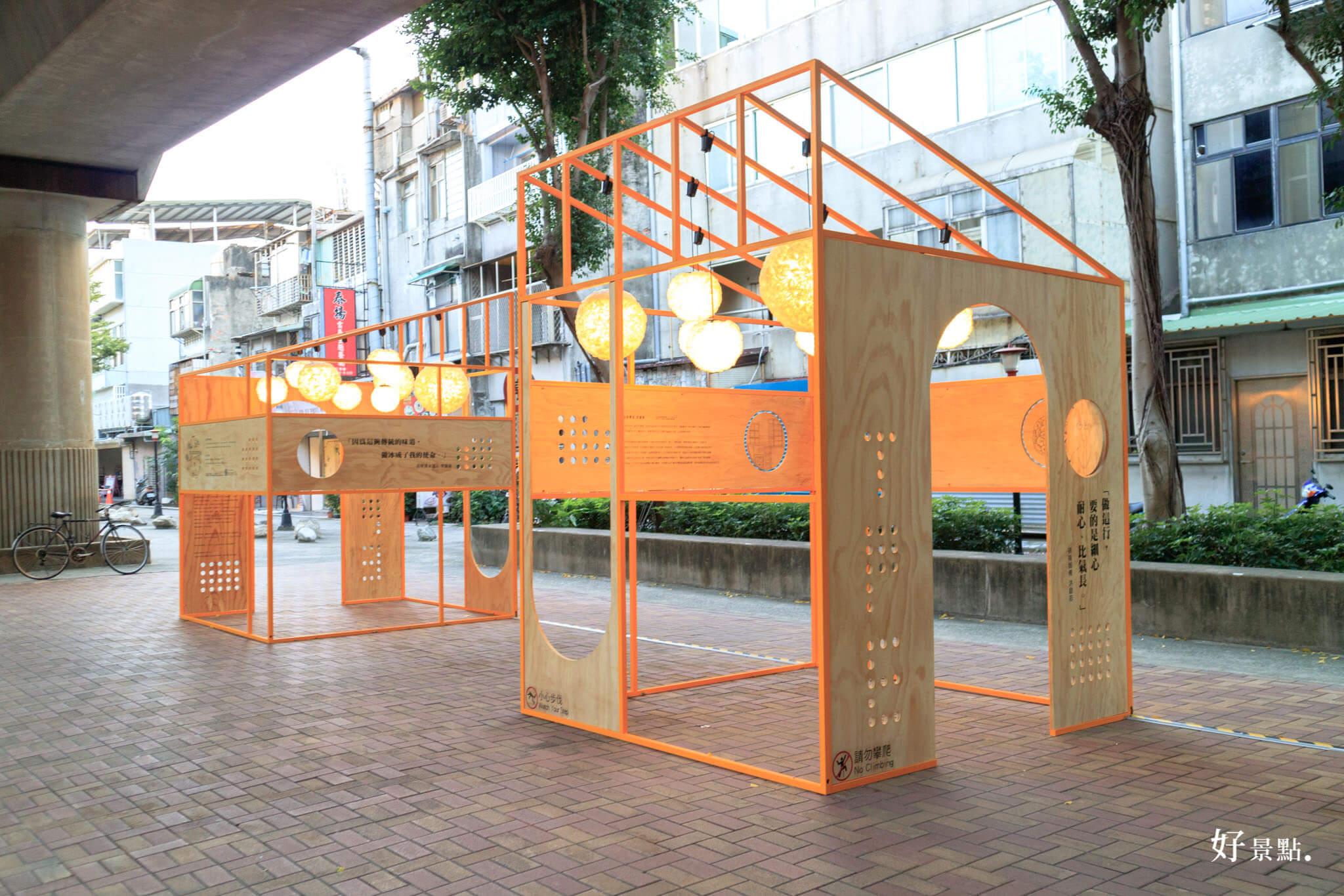 |台北。士林|2017臺北街角遇見設計「城市家遊站」鮮黃色休憩空間拍照新亮點!
