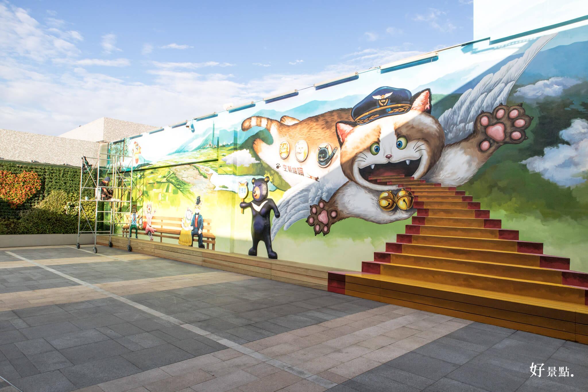 松山機場觀景台3D彩繪牆