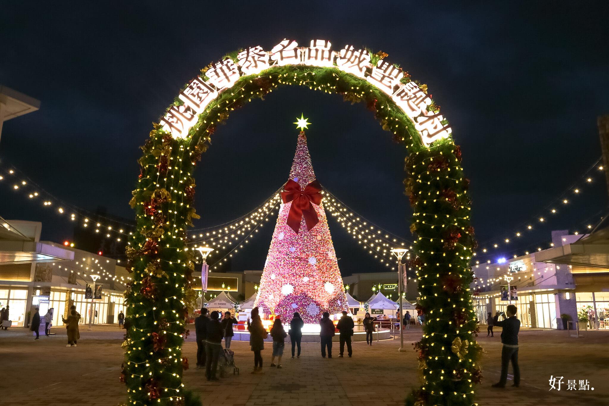 |桃園。中壢|華泰名品城15米高超夢幻聖誕樹、繽紛雪景、聖誕市集超有氣氛!