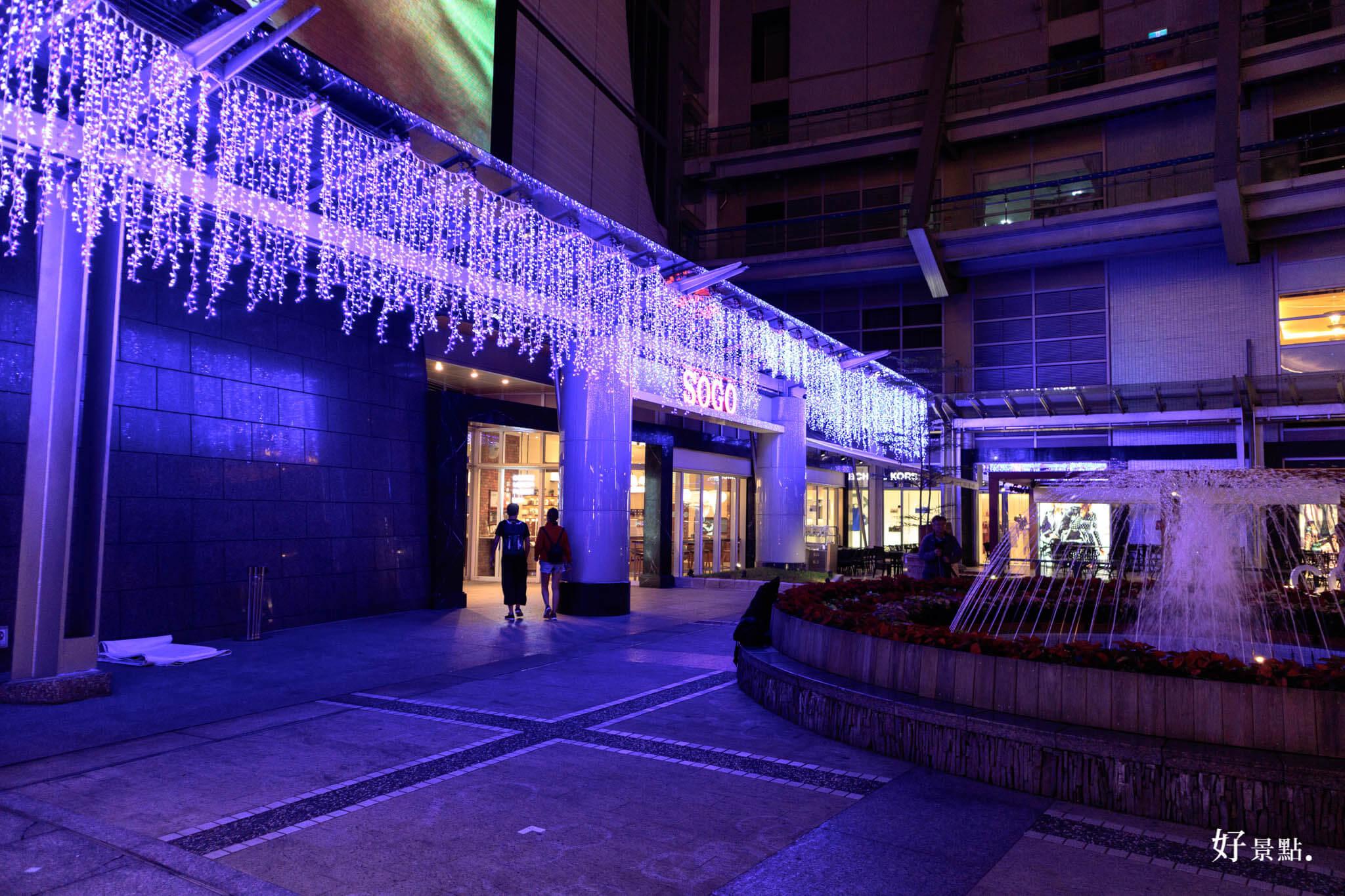 |新竹。東區|Big City 遠東巨城購物中心15公尺高聖誕樹/雪橇/薑餅屋超閃亮!