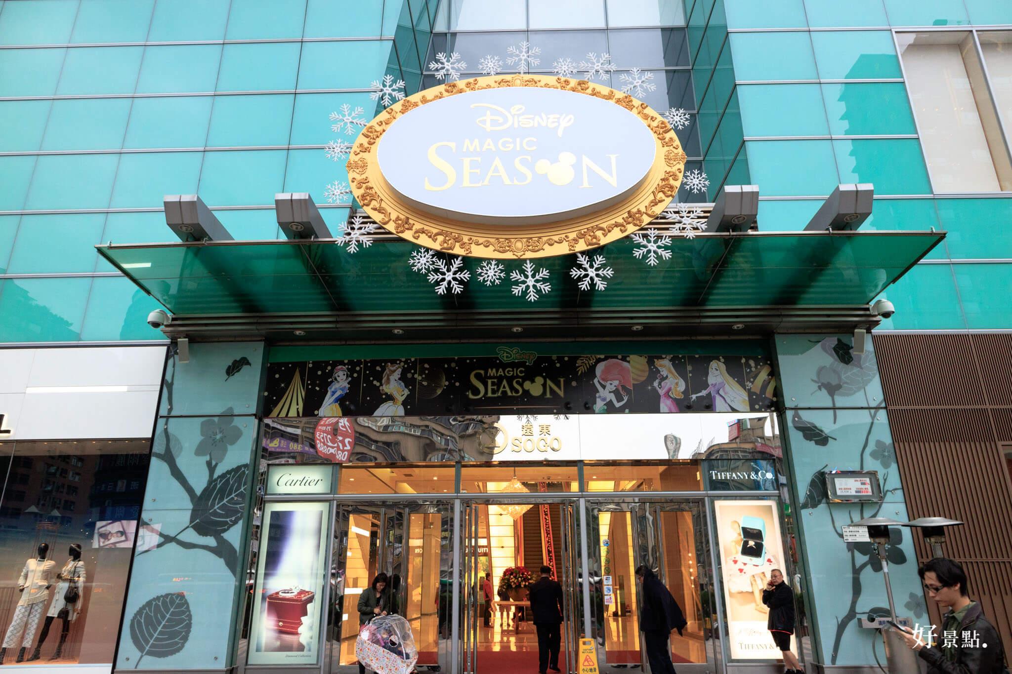 |SOGO百貨迪士尼聖誕節裝置|城堡、南瓜馬車、玻璃鞋超吸睛!