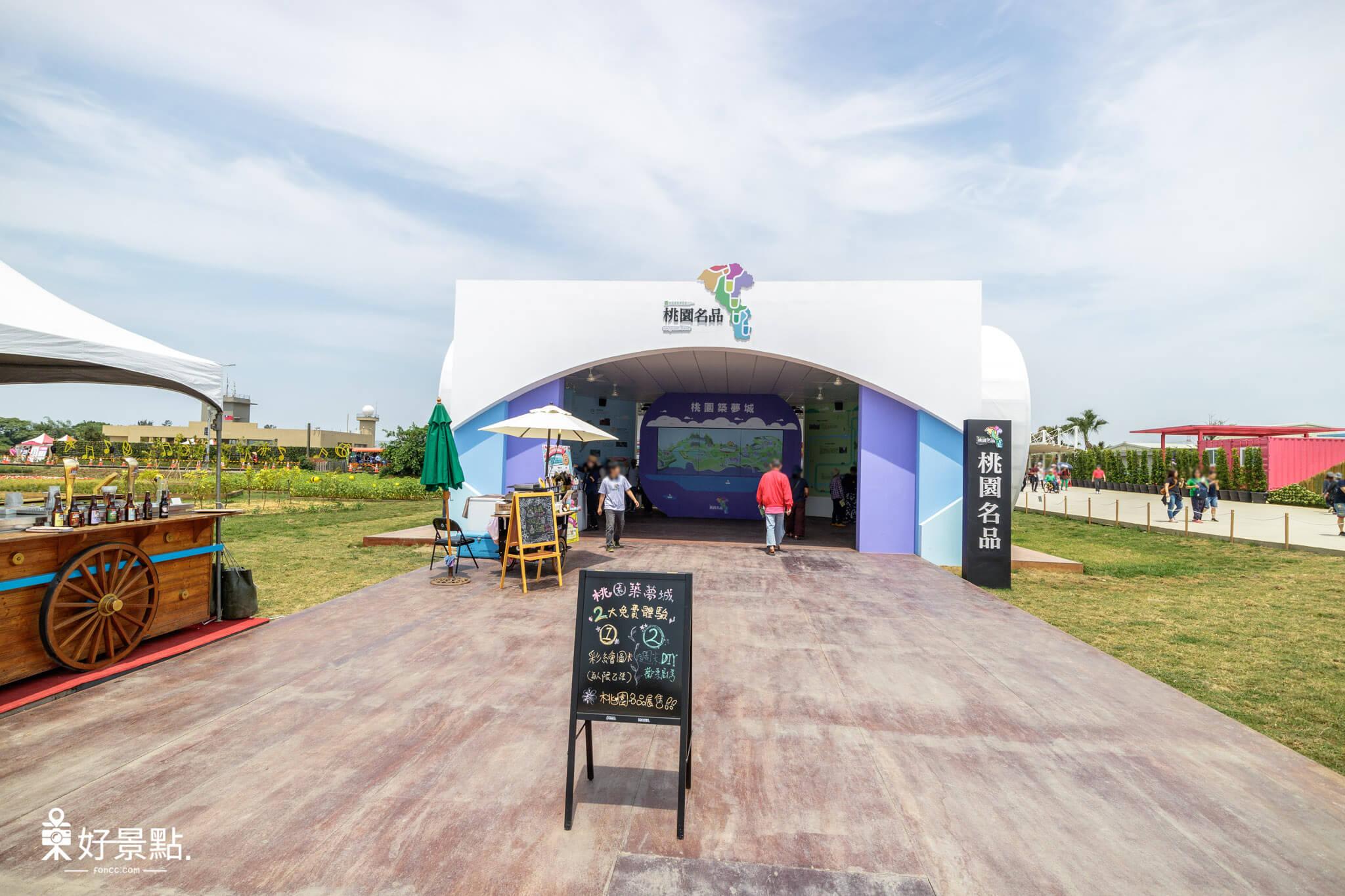 |桃園。新屋|2018桃園農業博覽會-地景、裝置藝術好看又好逛!