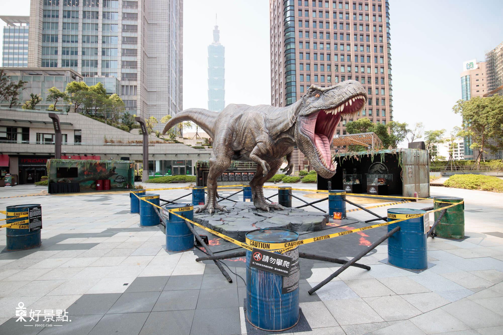 |台北。信義區|《侏羅紀世界:殞落國度》蠻荒探險園區-超逼真恐龍現蹤台北市!