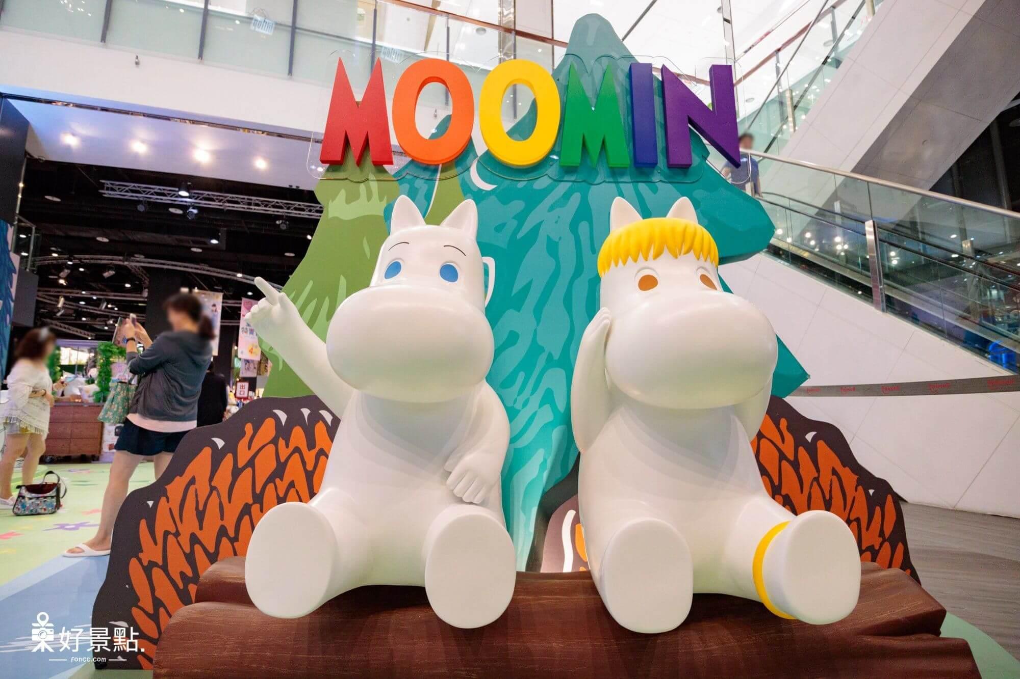 台茂購物中心「嚕嚕米的夏日旅行」主題展