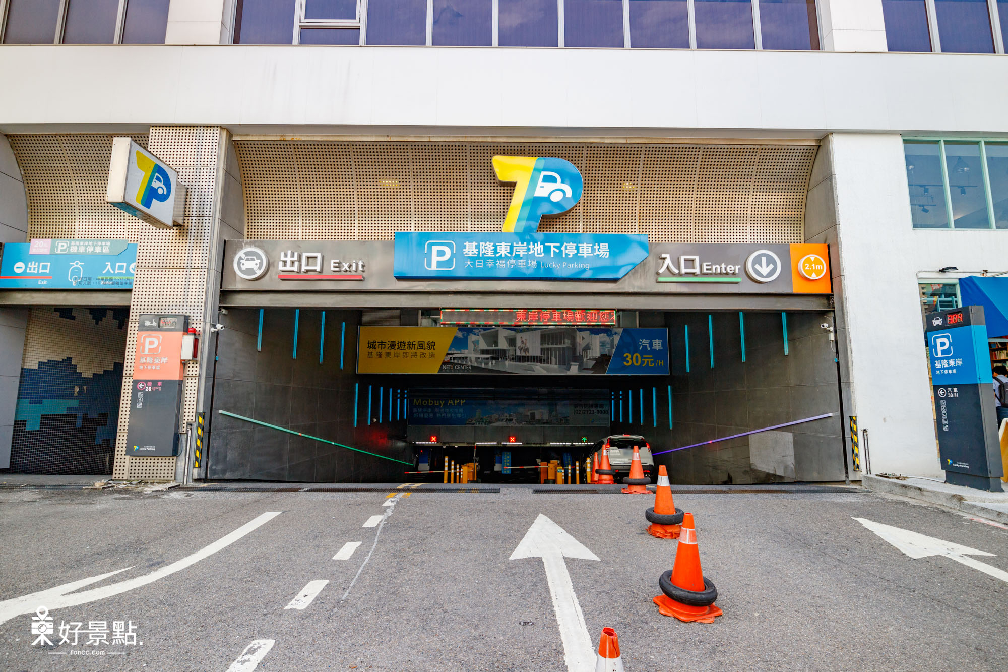 E-SQUARE 東岸廣場