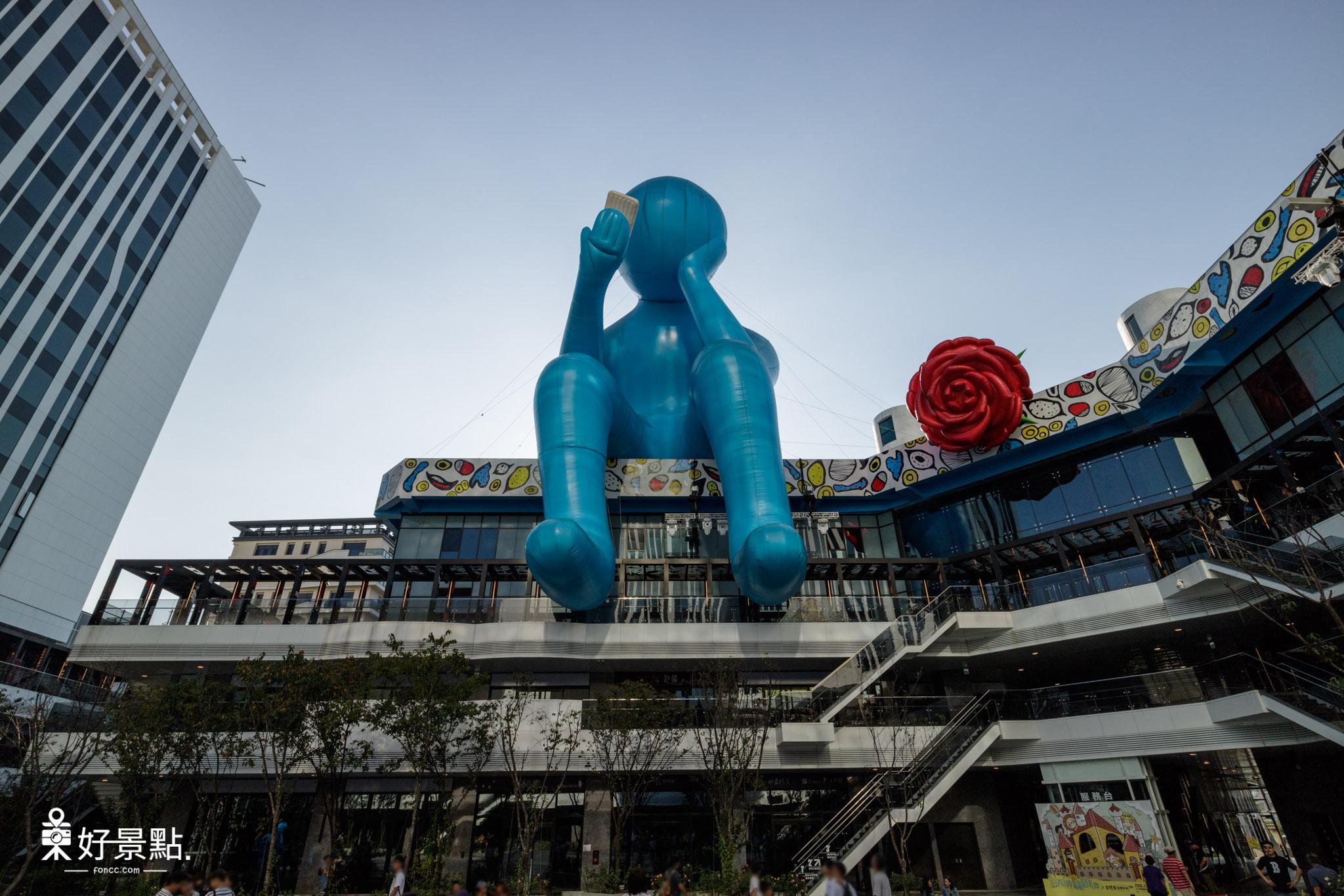 台中軟體園區 Dali Art 藝術廣場、東湖公園-裝置藝術集中地