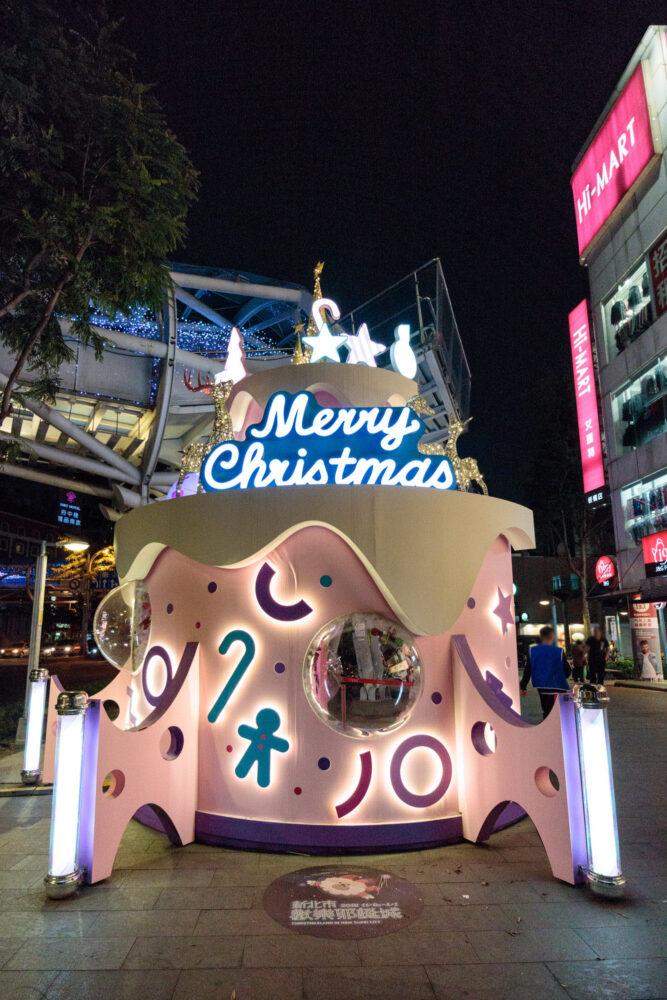 |新北。板橋|2018新北市歡樂耶誕城-超多閃亮拍照打卡點!