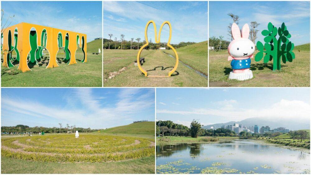 八里文化公園米飛園區-灌木叢迷宮、米飛裝置、超美生態池
