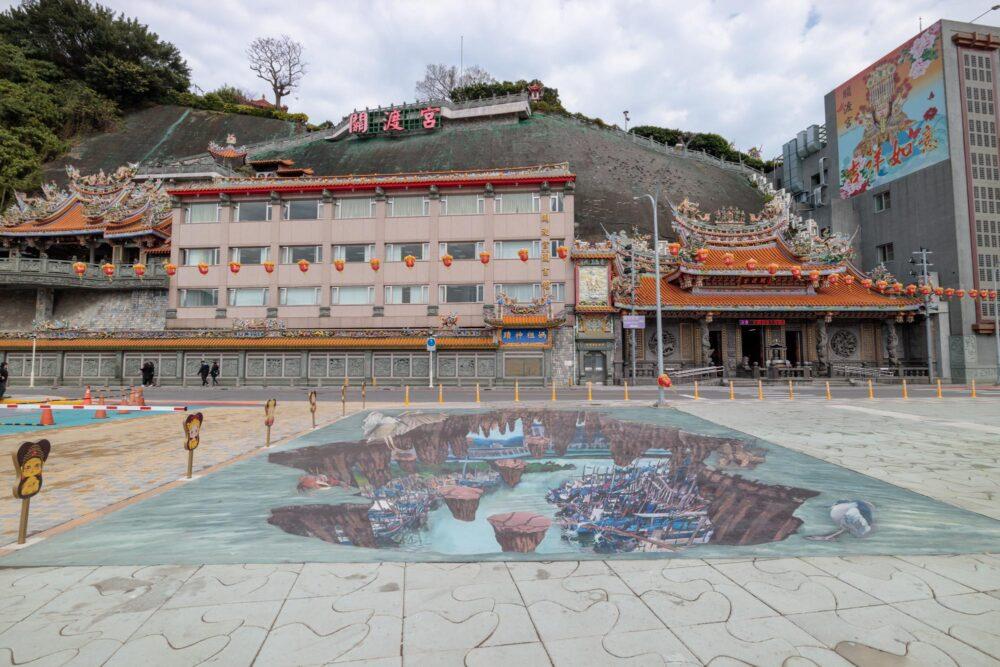  台北。北投 關渡宮廣場-3D彩繪拍照打卡景點