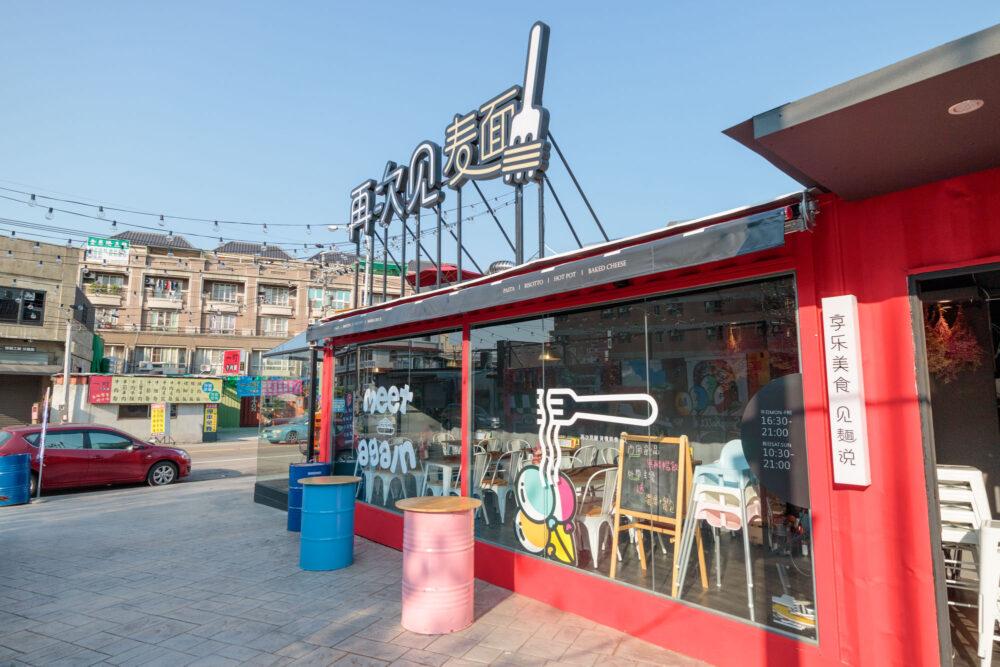  台中。沙鹿 靜宜商圈貨櫃市集-夢幻彩色貨櫃屋美食打卡地標