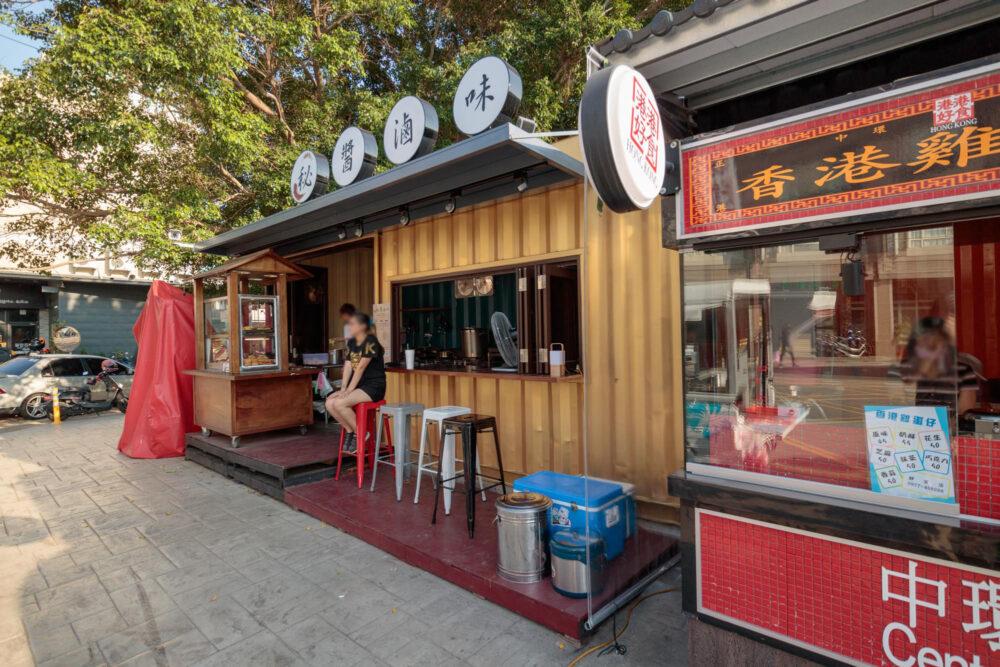 |台中。沙鹿|靜宜商圈貨櫃市集-夢幻彩色貨櫃屋美食打卡地標