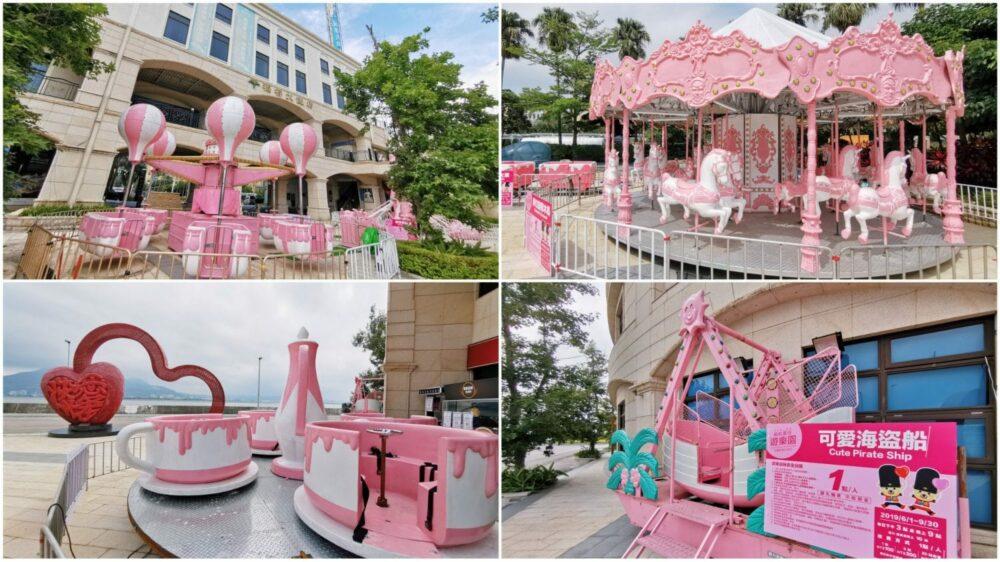 淡水漁人碼頭「粉紅夏日遊樂園」