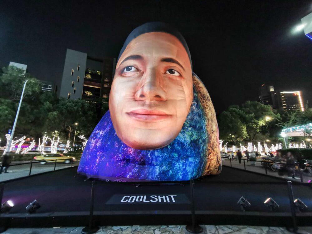  台北。大安 「這裡我們混大的」聖誕裝置藝術-閃亮台北東區!