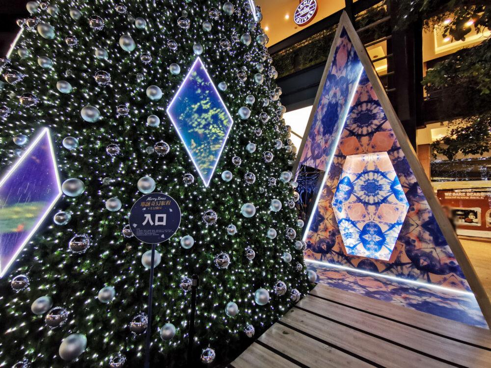 |台北。信義|2019新光三越信義新天地-17米高萬花筒耶誕樹