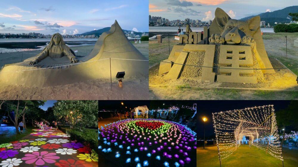 新北景點「2020八里城市沙雕、光雕」浪漫雙雕從白天到晚上!