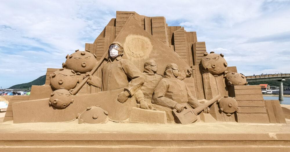 2020福隆沙雕藝術季-阿中部長、巨人、埃及金字塔主題沙雕超吸睛