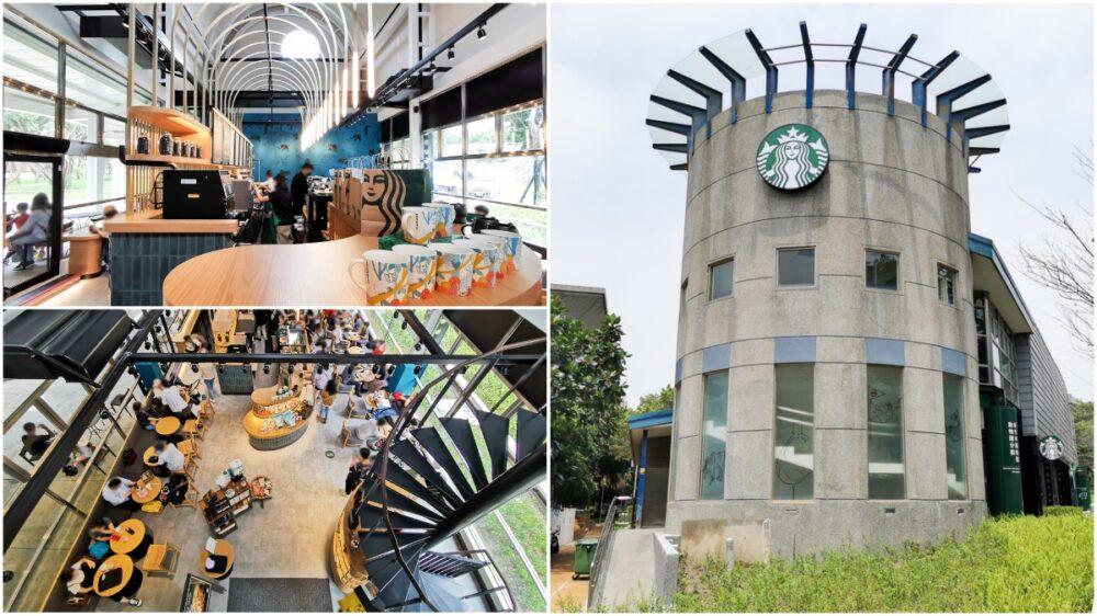 新竹東區景點「星巴克新竹動物園門市」老建築新意象、圓拱柱狀挑高空間