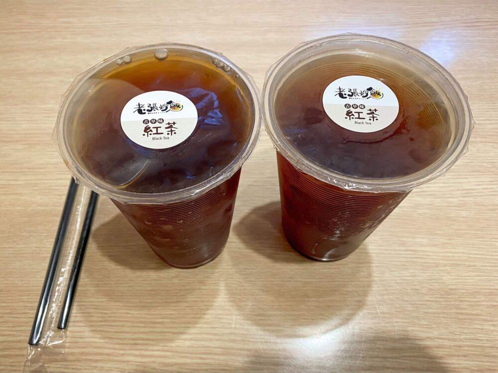 淡水英專路美食「老張炒飯」紅茶
